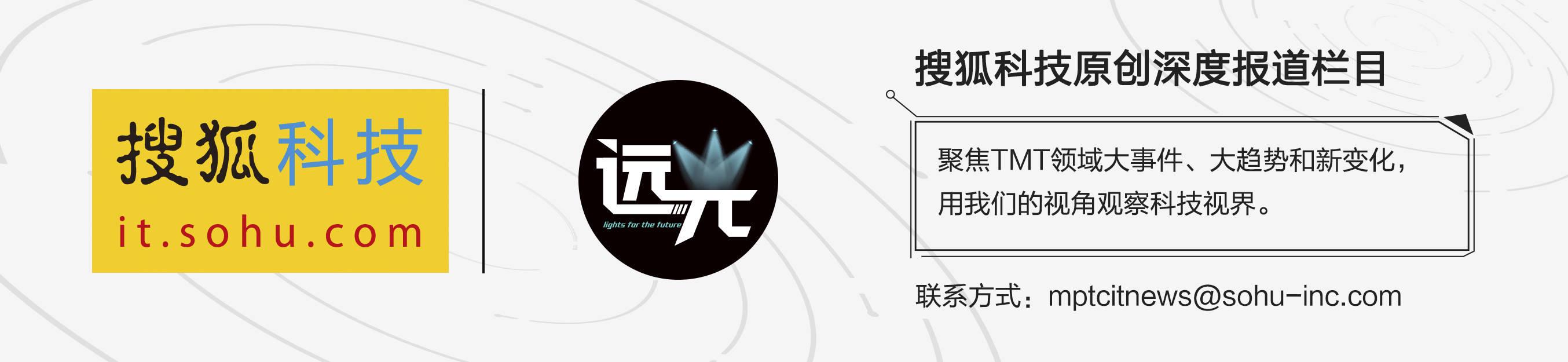 滴滴正式发起维权 起诉性侵表演者及涉黄平台