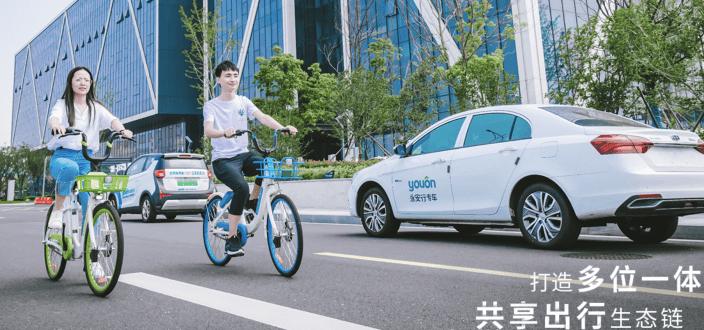 现在永安行的公共自行车系统笼罩近300个县市其中有120 共享单车最大