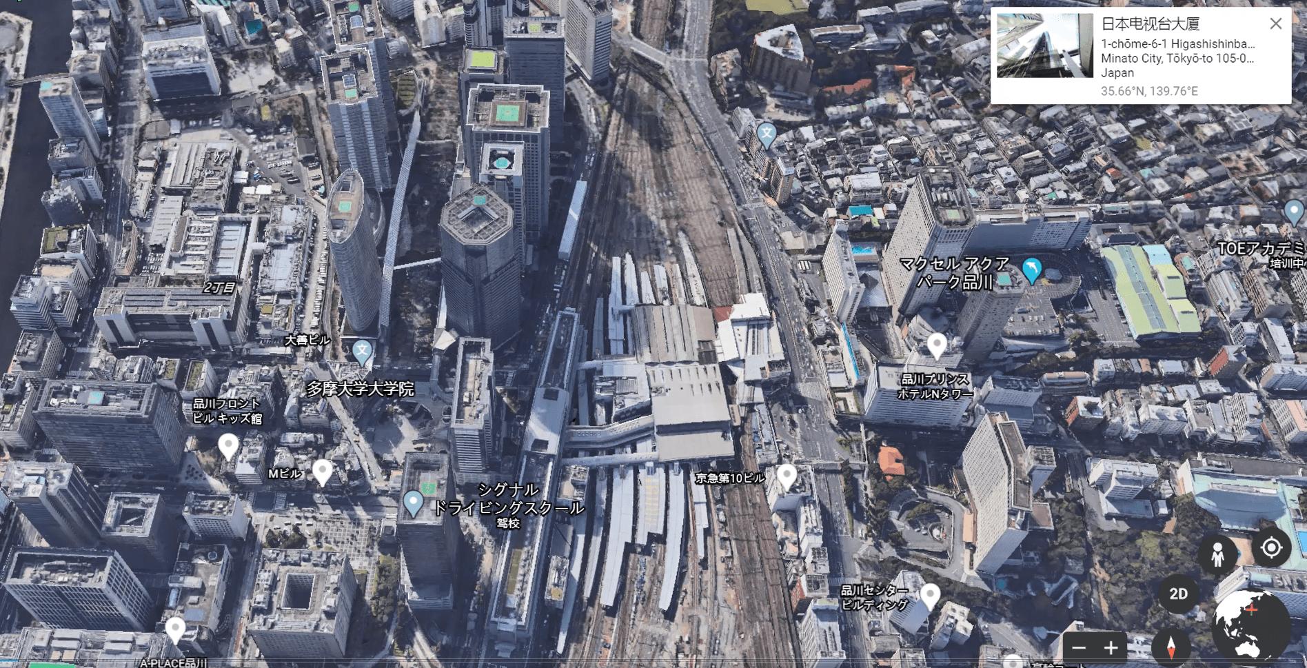 谷歌3d地图下载_谷歌3d地图20.0.0 破解版... - 全方位下载手机版