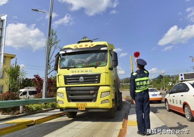 货车按轴收费已经半年多,货车司机的感