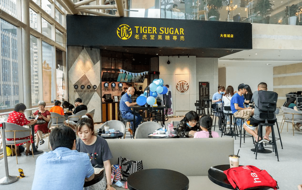 """2171亿元中国咖啡市场,老虎堂以一杯""""黑糖虎纹""""引领茶饮新风向 (图3)"""