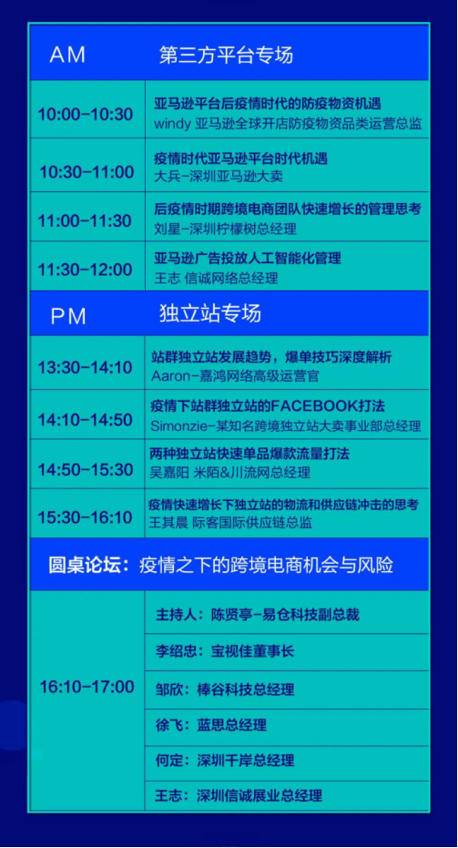 深圳首届国际防疫物质展,助力企业拓宽国际市场