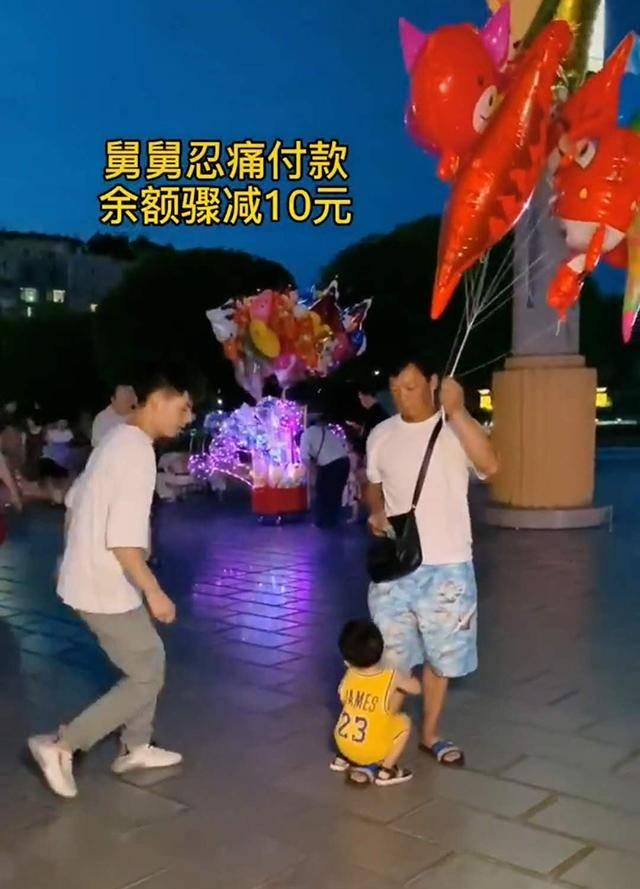 舅舅带娃逛街,小外甥想要气球当场抱老板大腿,舅舅忍痛付款10元