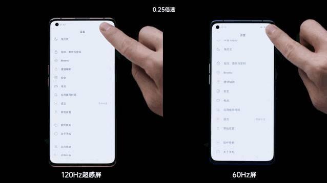 苹果最终决定砍掉iPhone12这项配置,国产手机长舒口气! 消费与科技 第3张