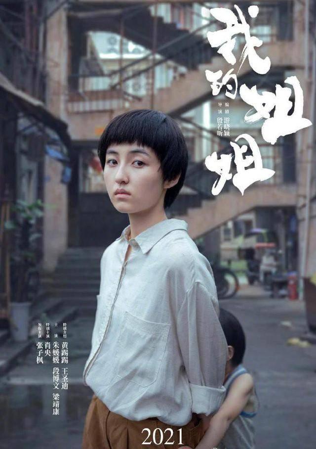 从妹妹演到姐姐,张子枫才真的是我们看着长大的娱乐圈小孩