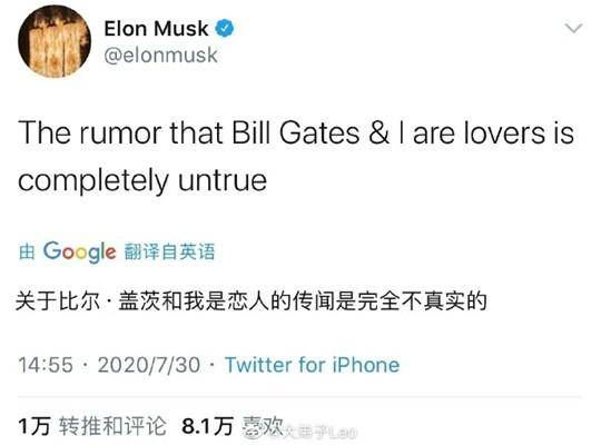 比尔·盖茨 【一周车话】马斯克否认了和比尔·盖茨的恋情