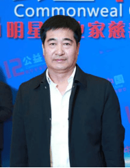 张贵:法治日报创刊四十周年纪念印章