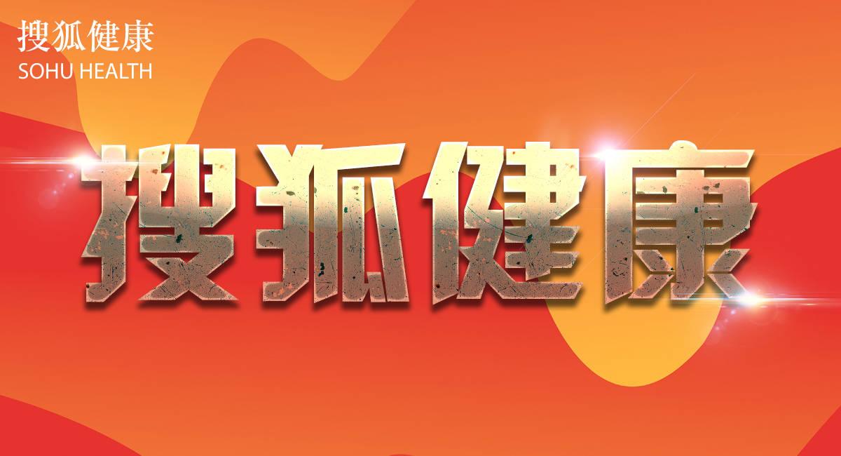 北京多个商超下架南美虾类,改卖国产虾!