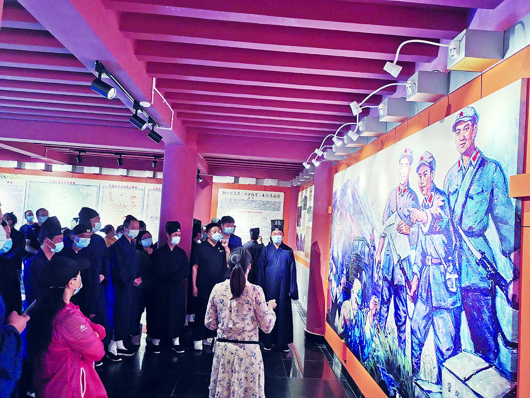 云南省道协组织开展爱国主义教育活动