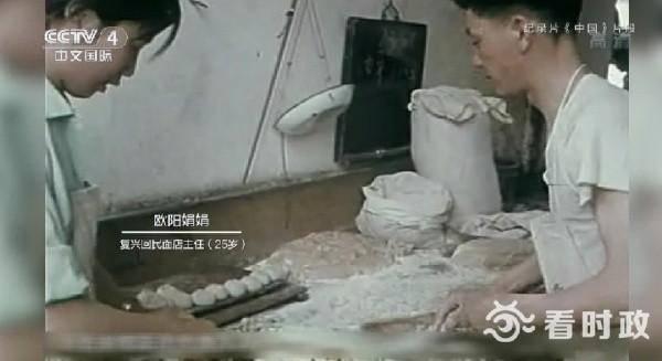 """历史影像中的""""她""""复兴回民面店欧阳娟娟讲述苏州半个世纪的变迁"""