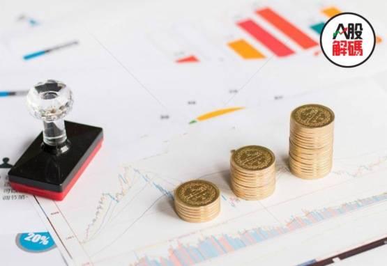 重磅催化!央行数字货币落地越来越近 数字货币概念股活跃大涨
