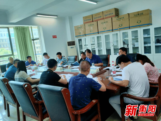 衡阳市创卫办部署安排迎接国家技术评估病媒生物防制工作