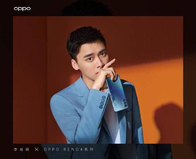 OPPOReno4最新评价来了,单就这点让李易峰也忍不住打call
