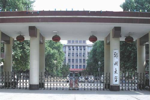 2020年,在河南招生最多的五所本科大学,没有郑州大学
