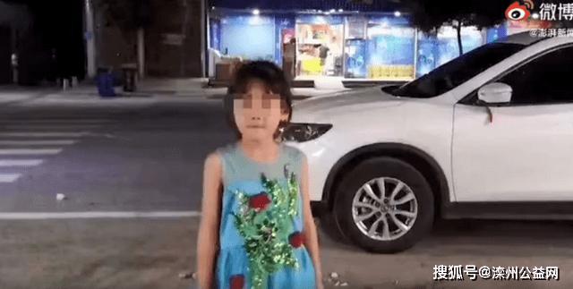 湖北襄阳7岁留守女童失踪