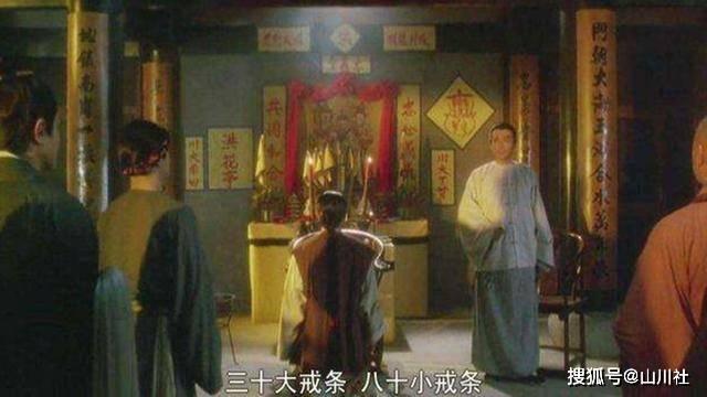 百年前的一支农民起义军,清朝被覆灭之后,他们竟发展成了黑社会