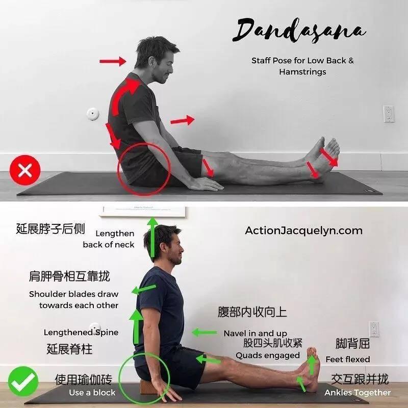 练习瑜伽手杖式,稳定根基是关键,注意这几点让你越练越轻松_肌肉