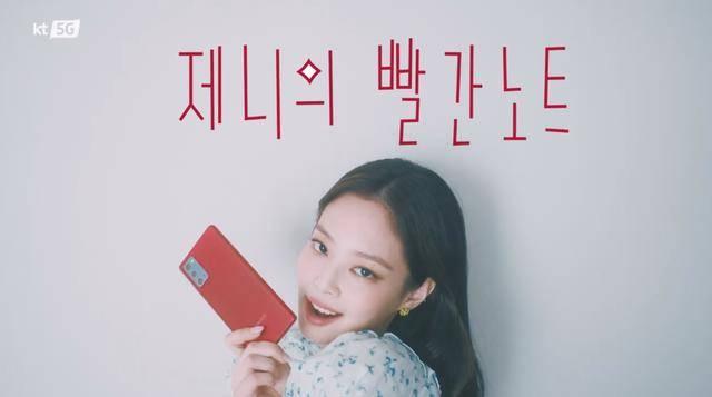 红色的三星note20,商务手机的少女心,或无缘note20Ultra