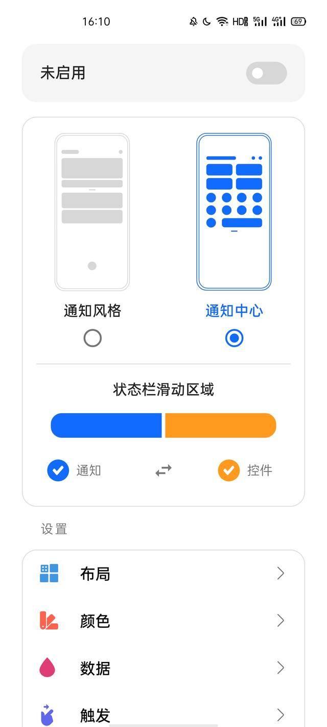 令人惊艳的MIUI 12,现在安卓手机都能用了,简直就像换了新机