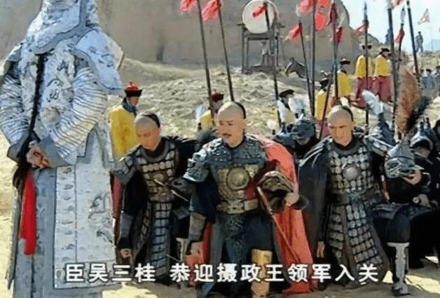 吴三桂手握30万精锐,苦战八年,为何没能恢复汉人天下?