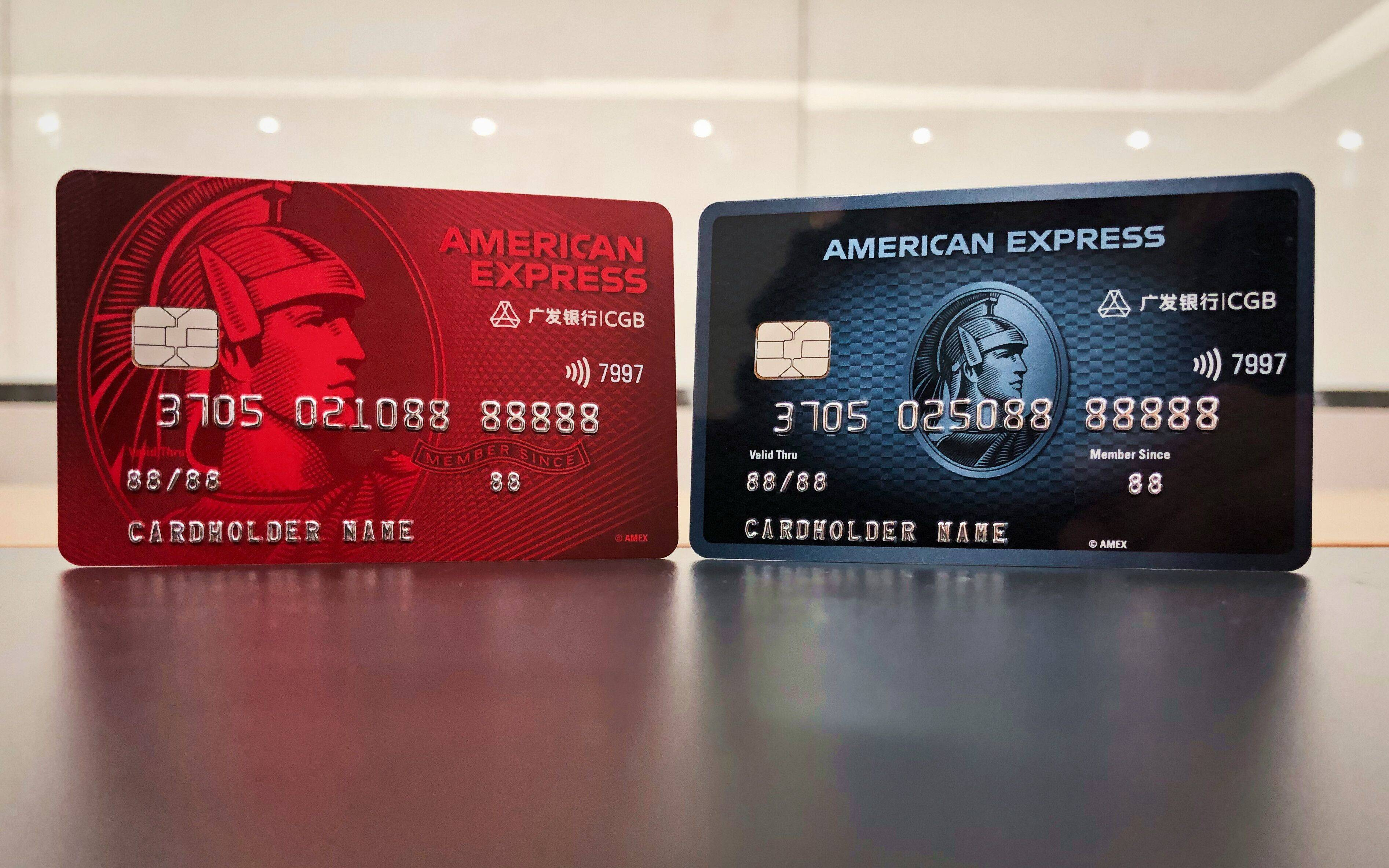 广发首批发行美国运通人民币卡 引领中国信用卡市场创新开放