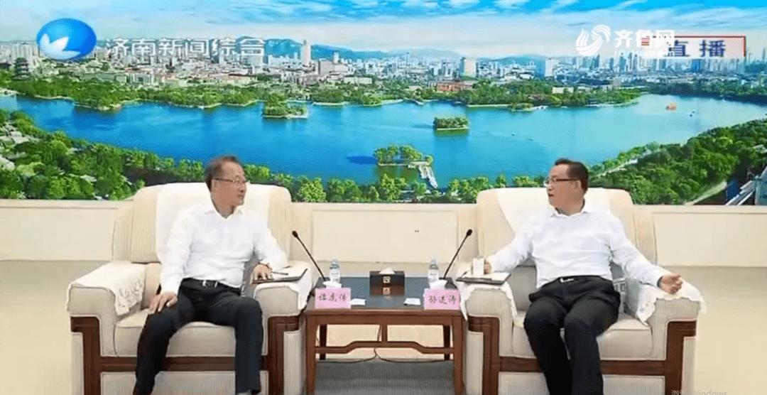 济南市长孙述涛会见中信环境技术执行总裁谭虎传