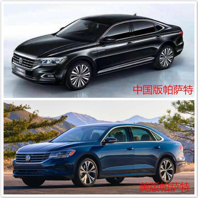 美版2020款帕萨特上市,与中国版差异在哪