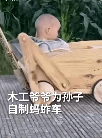 木工爷爷给孙子打造纯手工精美玩具,隔辈带娃有弊也有利