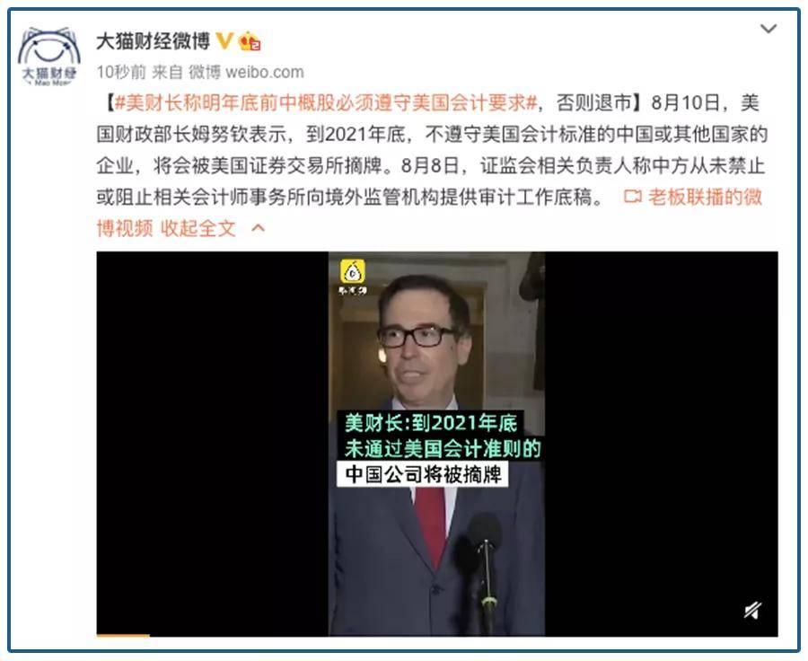 美国拼出狠招:300多个中国公司遭遇世纪难题!