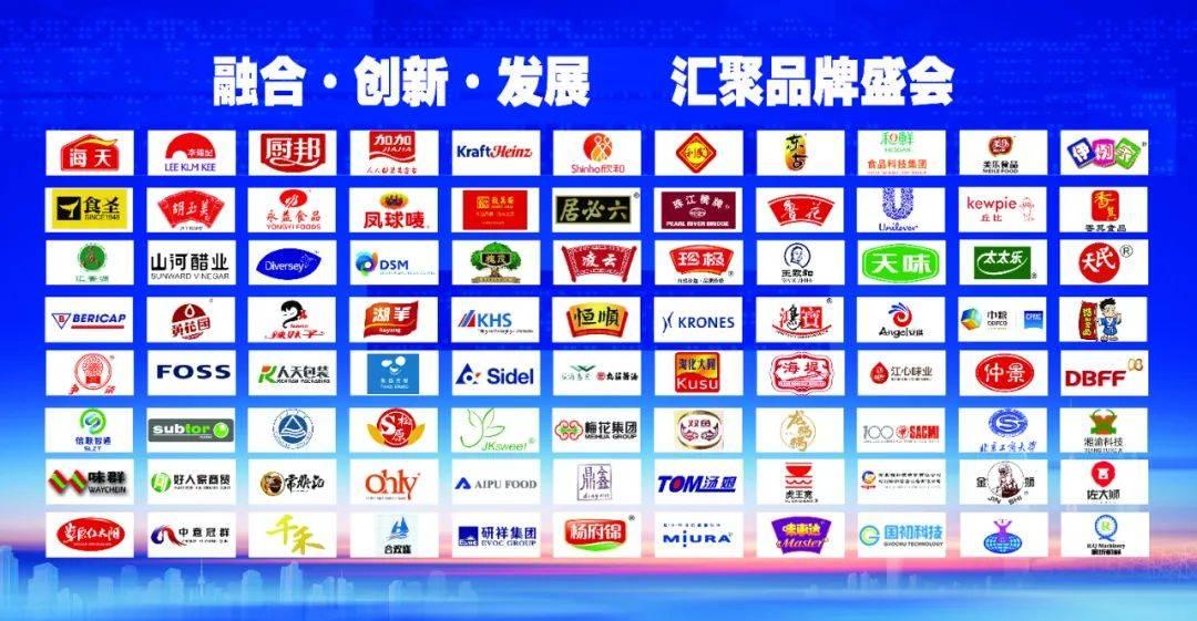 知名商家为微信中国云展第二季点赞!