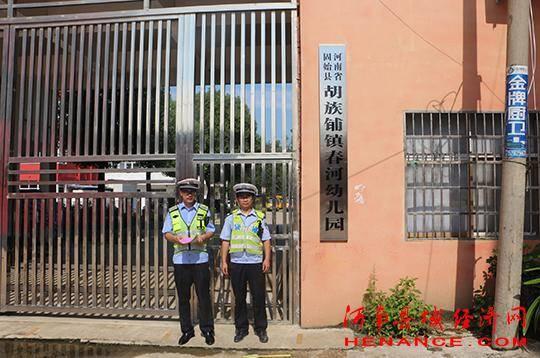固始县交警大队组织警力深入农村开展交通安全宣传活动