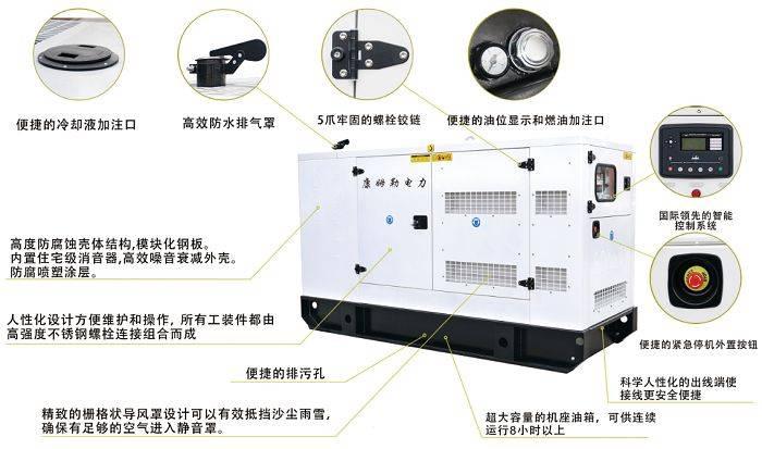 超静音发电机:成都发电机组并机需要注意什么?
