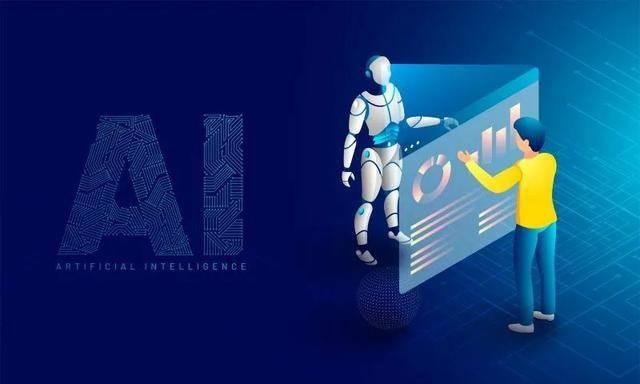 如何定义和搭建可靠人工智能系统的规则?