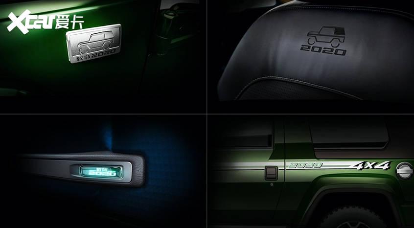 北京212越野发布BJ40致敬2020版