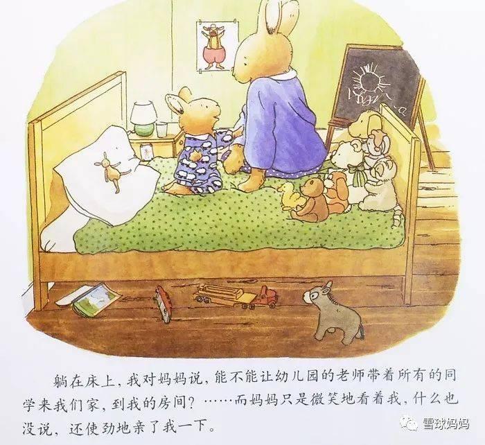 原创5个让宝宝开心入园的超实用建议!幼儿园新生入学全攻略,现在就该开始准备了