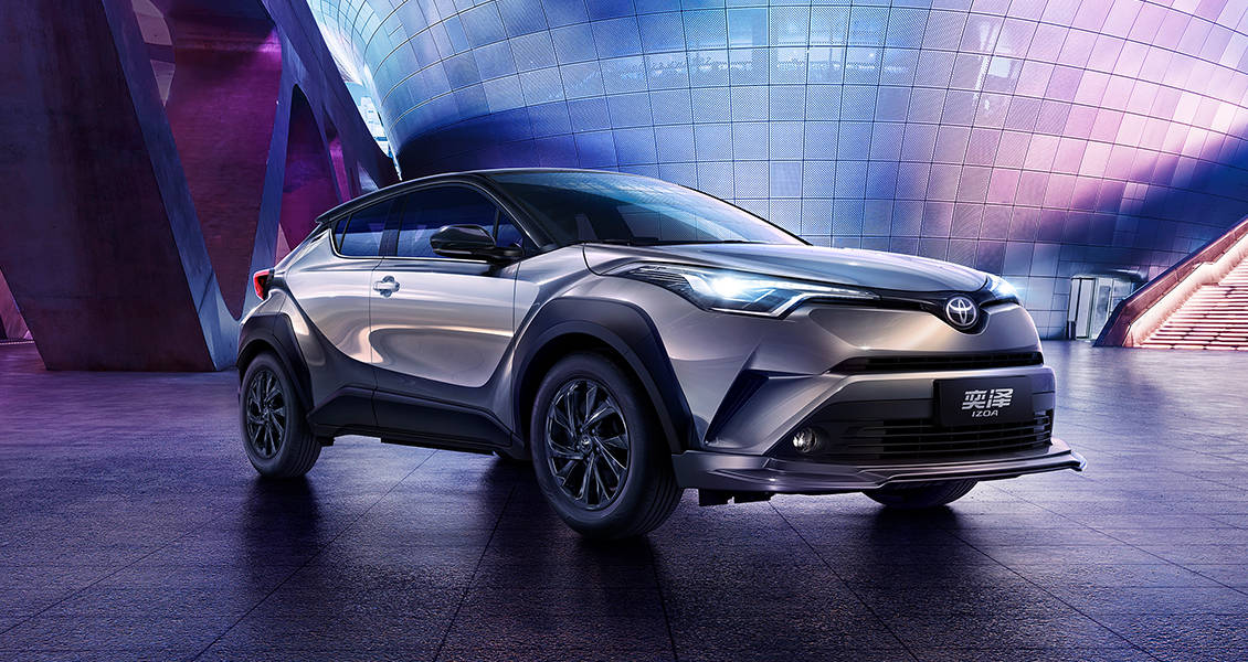 进一步丰富产品矩阵一汽丰田多款新车上市