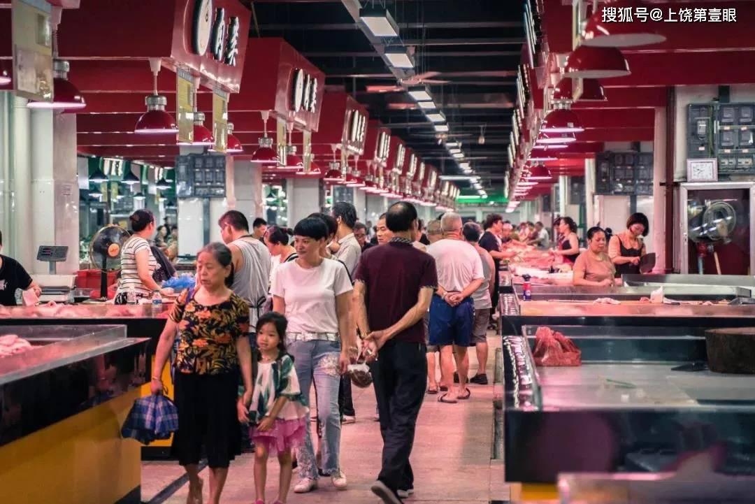 上饶人间烟火的集散地:我的八角塘农贸市场在菜场溜达碰见几个熟人还能聊几句