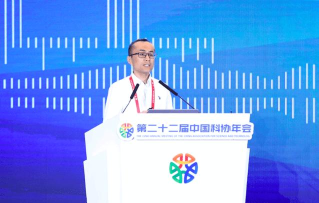 第22届中国科协年会圆满闭幕旷视付英波谈AI企业创新的动能与势能