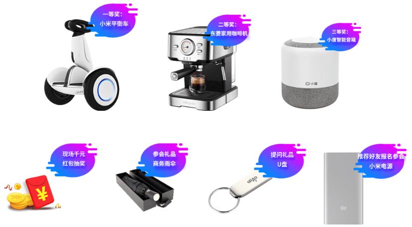 小米在黑光厂推出磁性元件自动化和下游推送