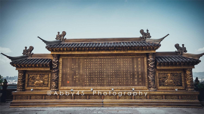 漳州有座金光闪闪的寺庙气质出众,从唐至清,有关它的诗篇过千首