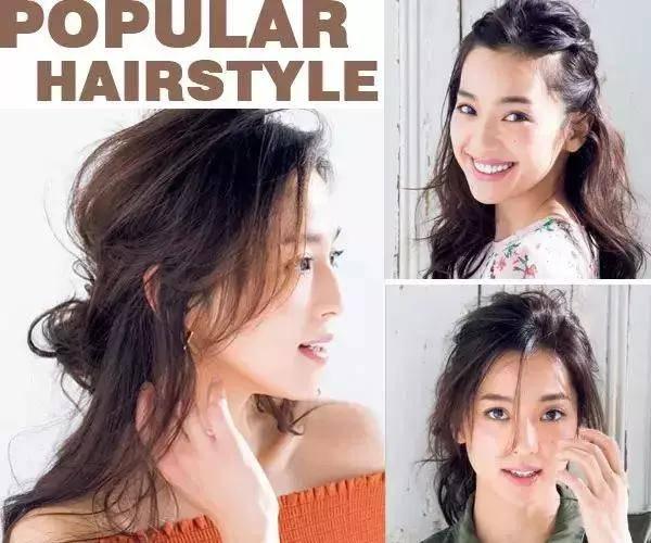 每天都是新发型,3种编发快来了解一下!