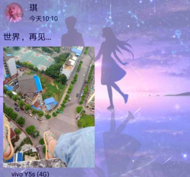 """""""世界,再见!""""四川15岁女孩留遗言从25楼跳下"""