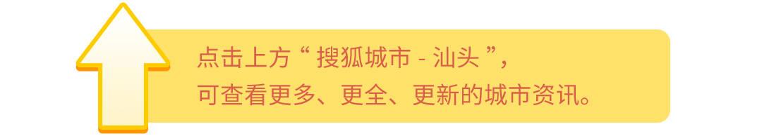"""""""朝阳区低视力康复中心""""和""""家庭康复"""