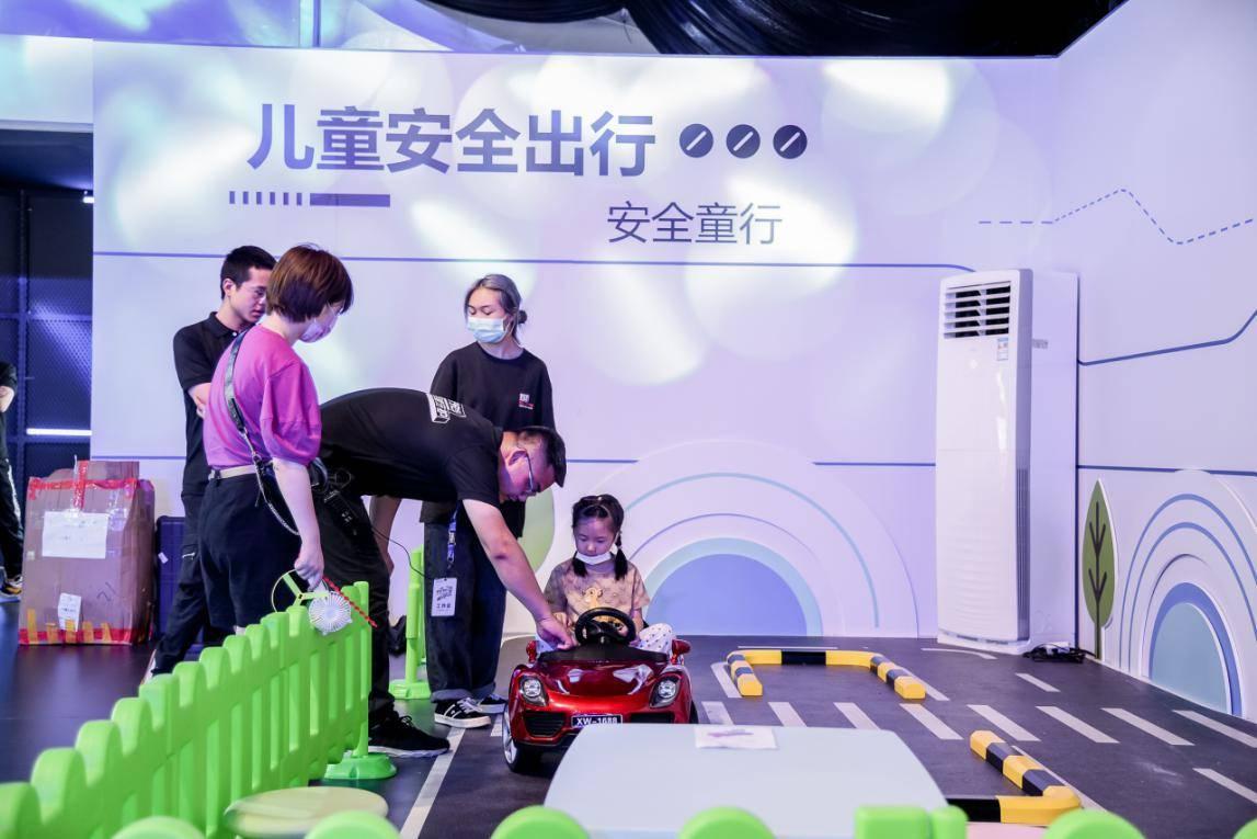 北京汽车2020年助中国济南站,以五星安全为行车护航!
