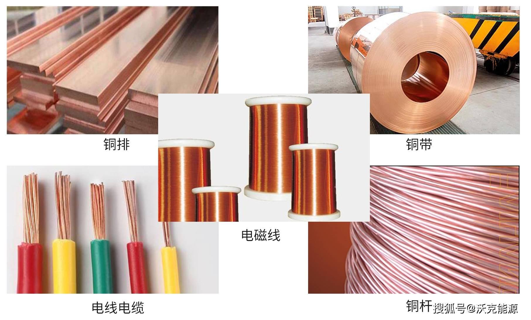 各种电气材料的特点和新的焊接技术