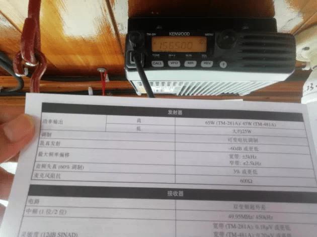 东莞海事温馨提示:船舶通信设备发射机