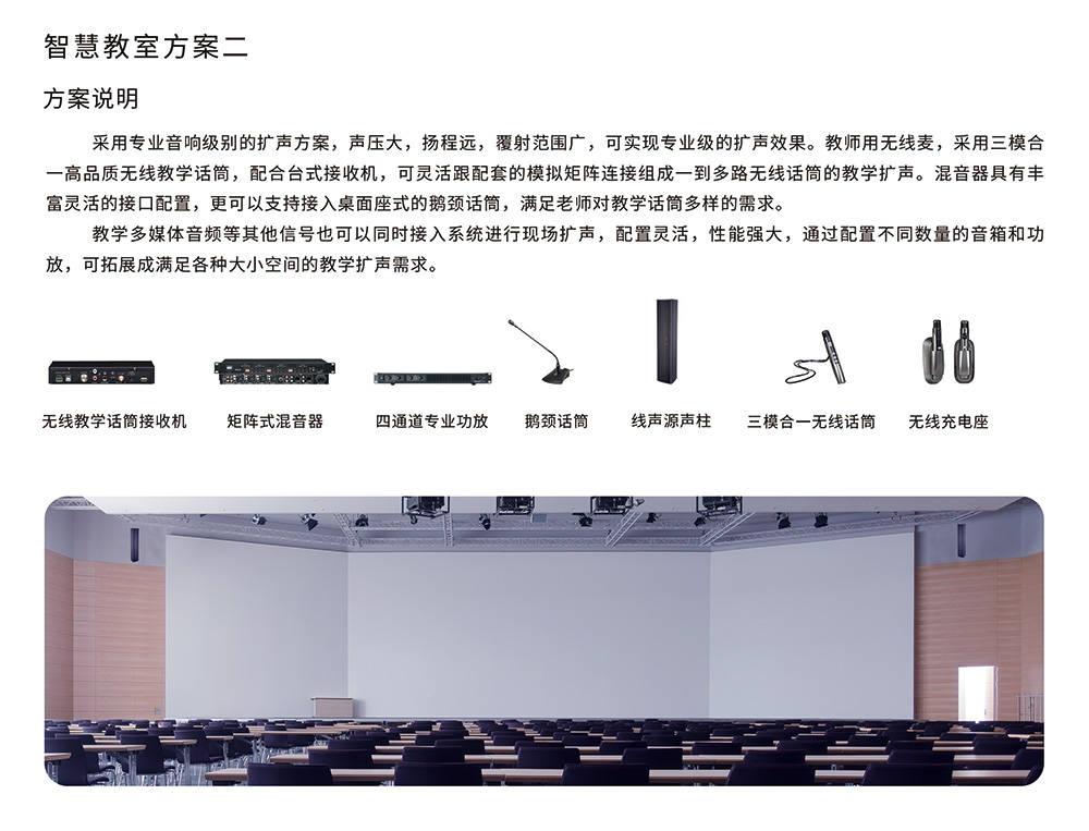消息资讯|一禾科技携智慧教室解决方案邀您参加ISLE2020国际音视频智慧集成展览会(深圳