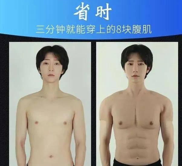 """当红男星被爆""""硅胶腹肌造假"""",男人为了长肌肉简直太拼了"""