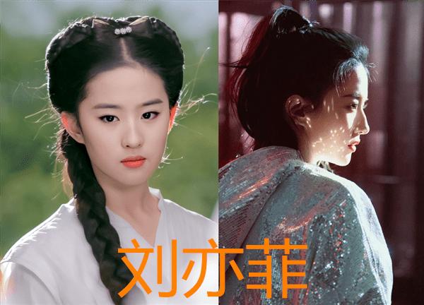 女星在电视剧里的麻花辫,刘亦菲仙气,热巴俏丽,看到周迅太粗糙