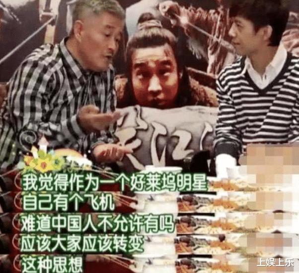 赵本山被女儿球球吐槽败家,买飞机花2亿,现在卖不出,停机一天2万